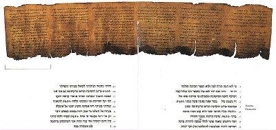 Il Rotolo dei Salmi, uno dei Manoscritti del Mar Morto, e la sua trascrizione