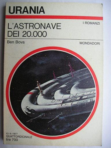 L'astronave dei 20.000 di Ben Bova